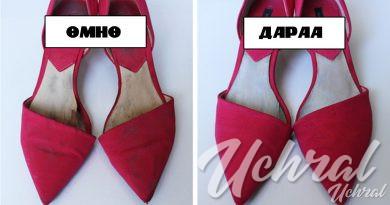 Өнгөө алдаж муудсан хуучин гутал болон пүүзээ аврах аргууд